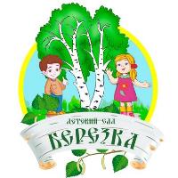 "МБДОУ ""Детский сад № 2 ""Березка"""